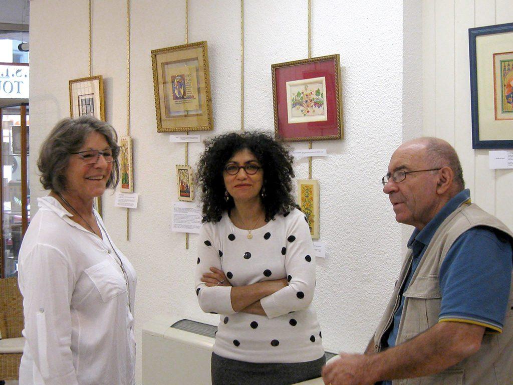 Exposition calligraphie & enluminure